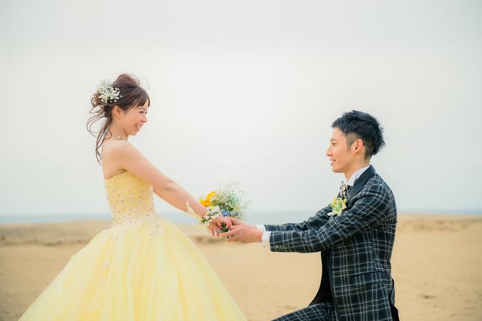 Takashi & Nami