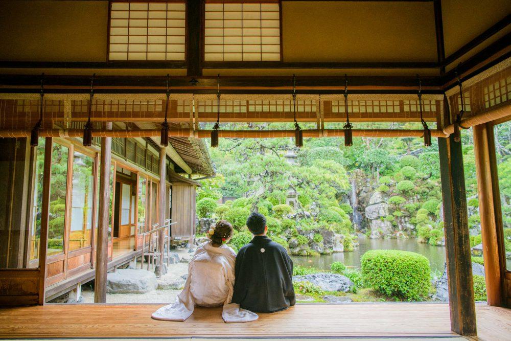 Yoshiaki & Kanako